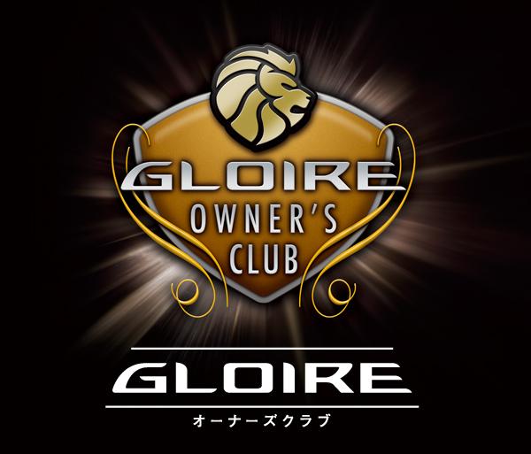 GLOIRE OWNER'S CLUB