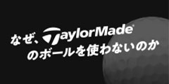 テーラーメイド ゴルフ 直営オンラインショップ