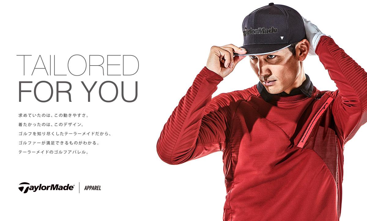 TaylorMade APPAREL - テーラーメイド アパレル - TAILORED FOR YOU 求めていたのは、この動きやすさ。着たかったのは、このデザイン。ゴルフを知り尽くしたテーラーメイドだからゴルファーが満足できるものがわかる。テーラーメイドのゴルフアパレル。