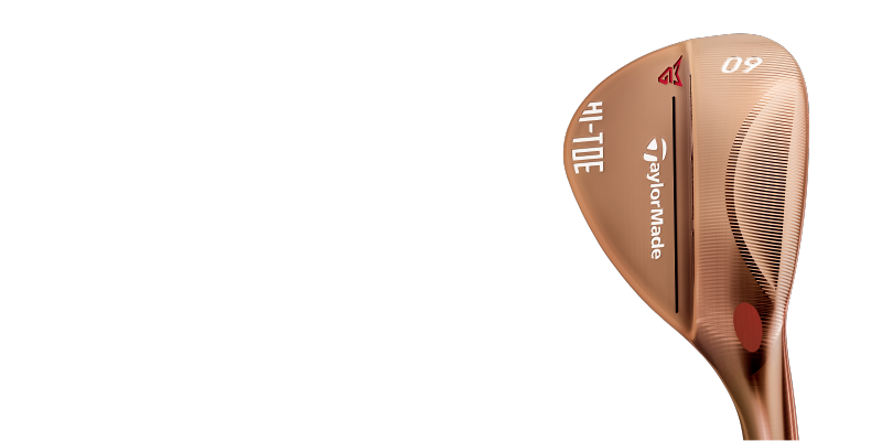ATV GRIND SOLEE