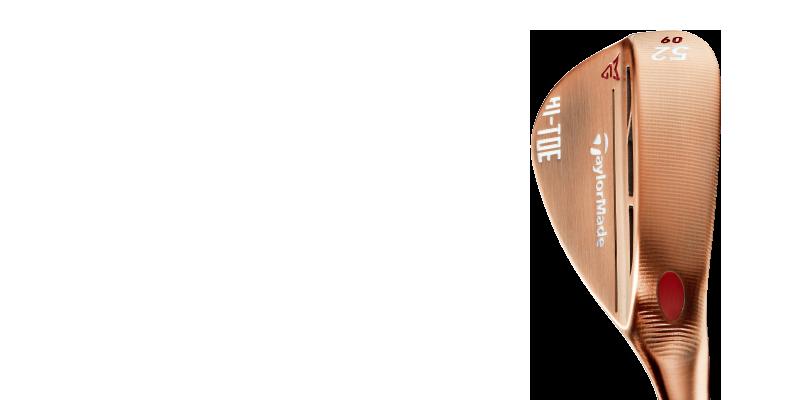 STANDARD SOLE
