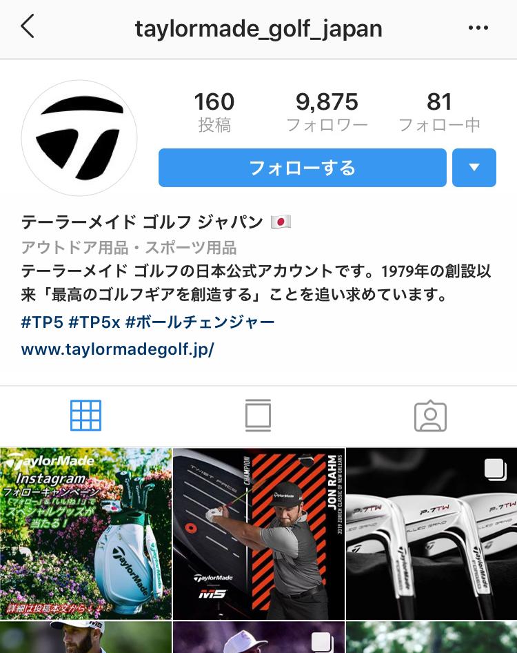 STEP1   テーラメイド ゴルフ ジャパン公式インスタグラムtaylormade_golf_japanをフォロ-