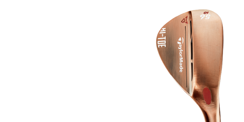 4 WAY CAMBER SOLE