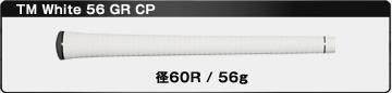 TM White 56 GR CP