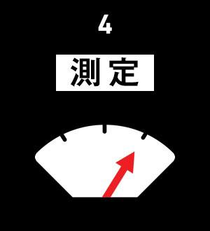 Calibrate Icon