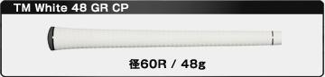 TM White 48 GR CP